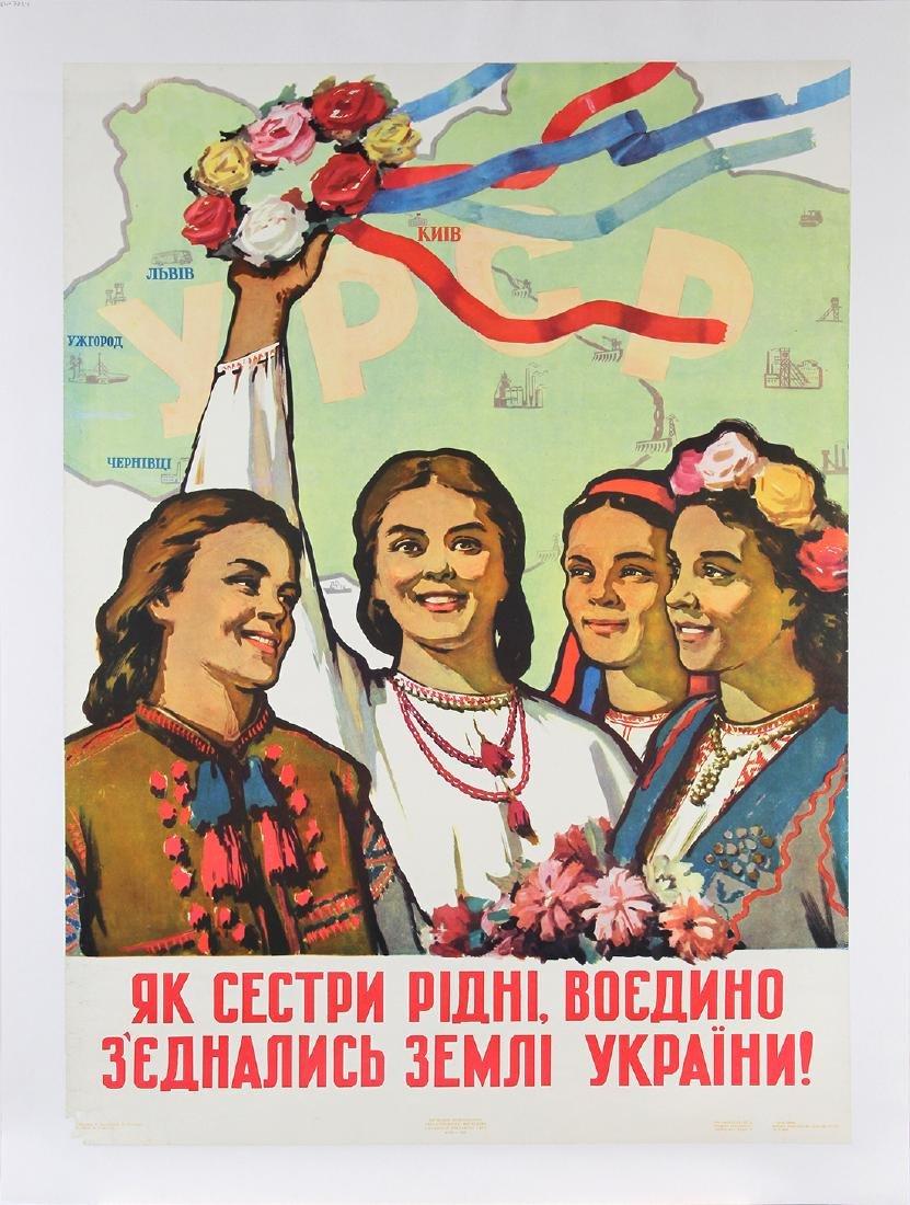 Russian Soviet propaganda poster