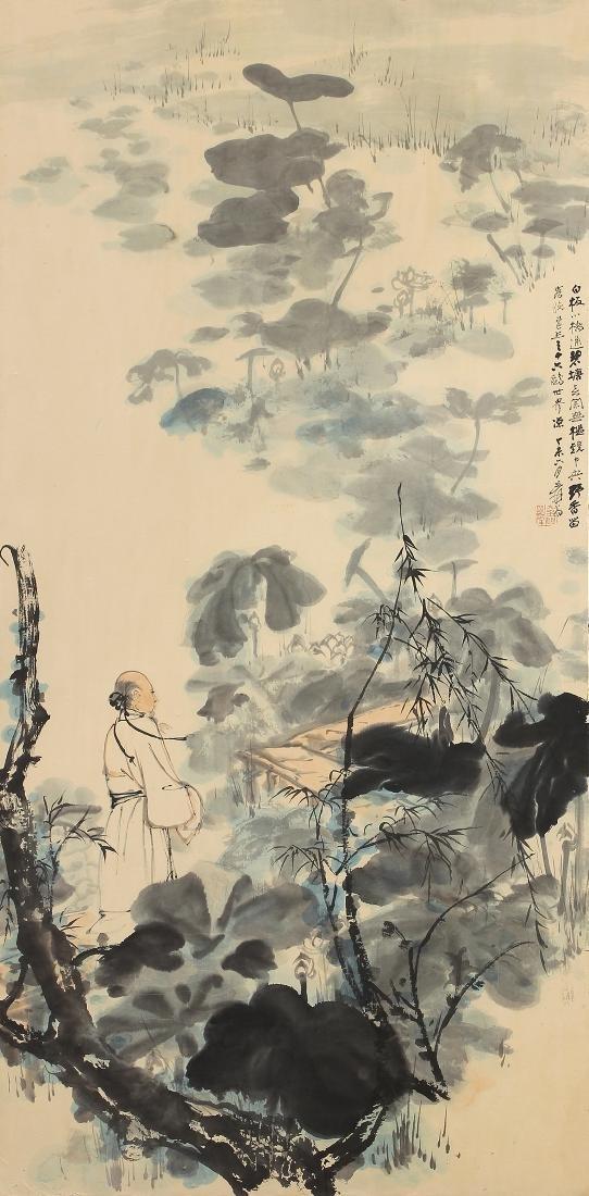 Zhang Daqian/Chang Dai-chien, The Lotus Pond