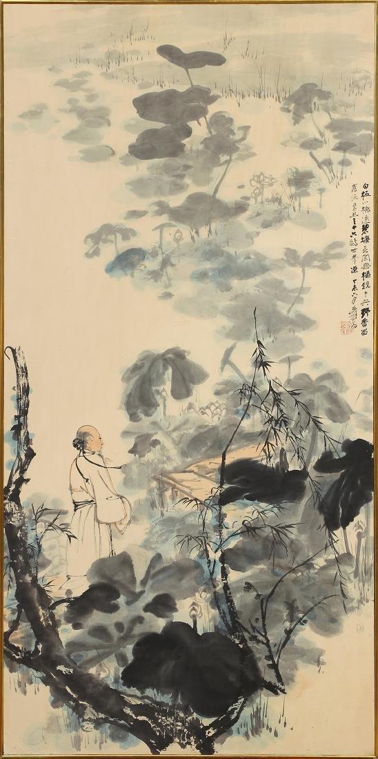 Zhang Daqian/Chang Dai-chien, The Lotus Pond - 2