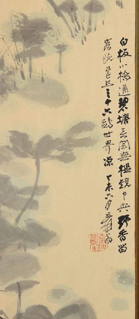 Zhang Daqian/Chang Dai-chien, The Lotus Pond - 3