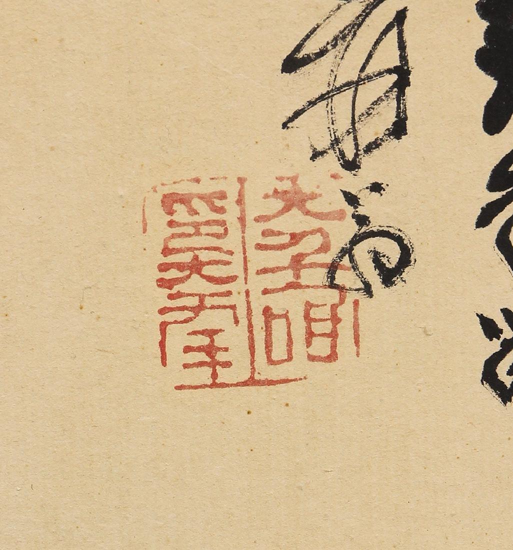 Zhang Daqian/Chang Dai-chien, The Lotus Pond - 4