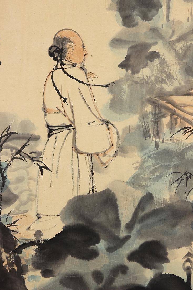 Zhang Daqian/Chang Dai-chien, The Lotus Pond - 5