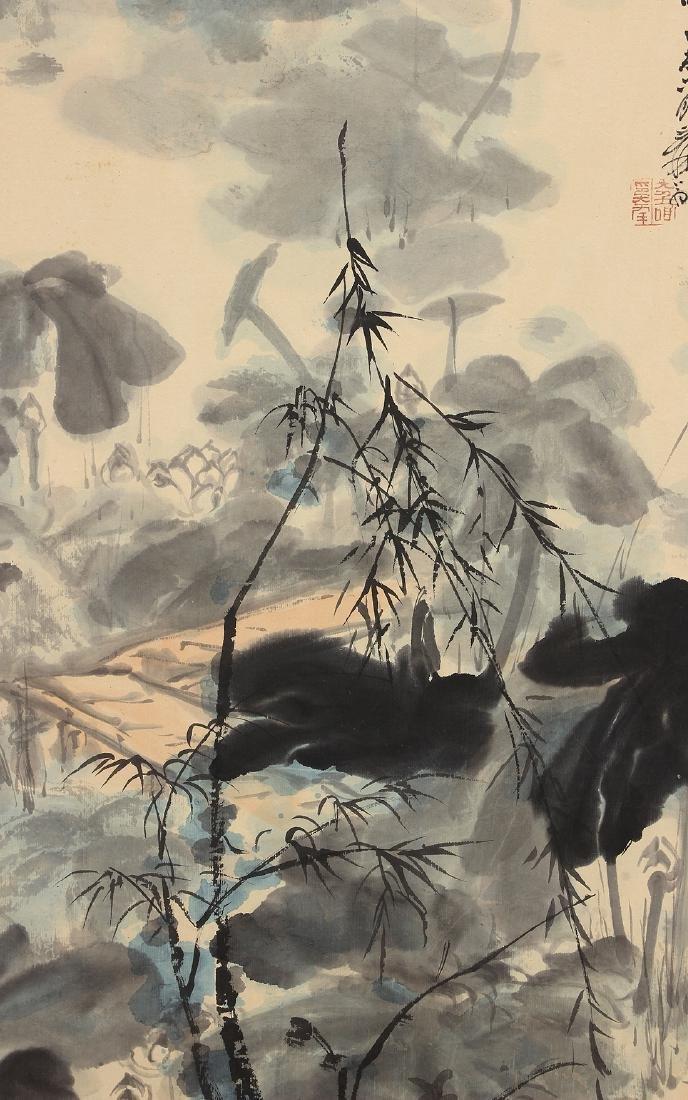 Zhang Daqian/Chang Dai-chien, The Lotus Pond - 6
