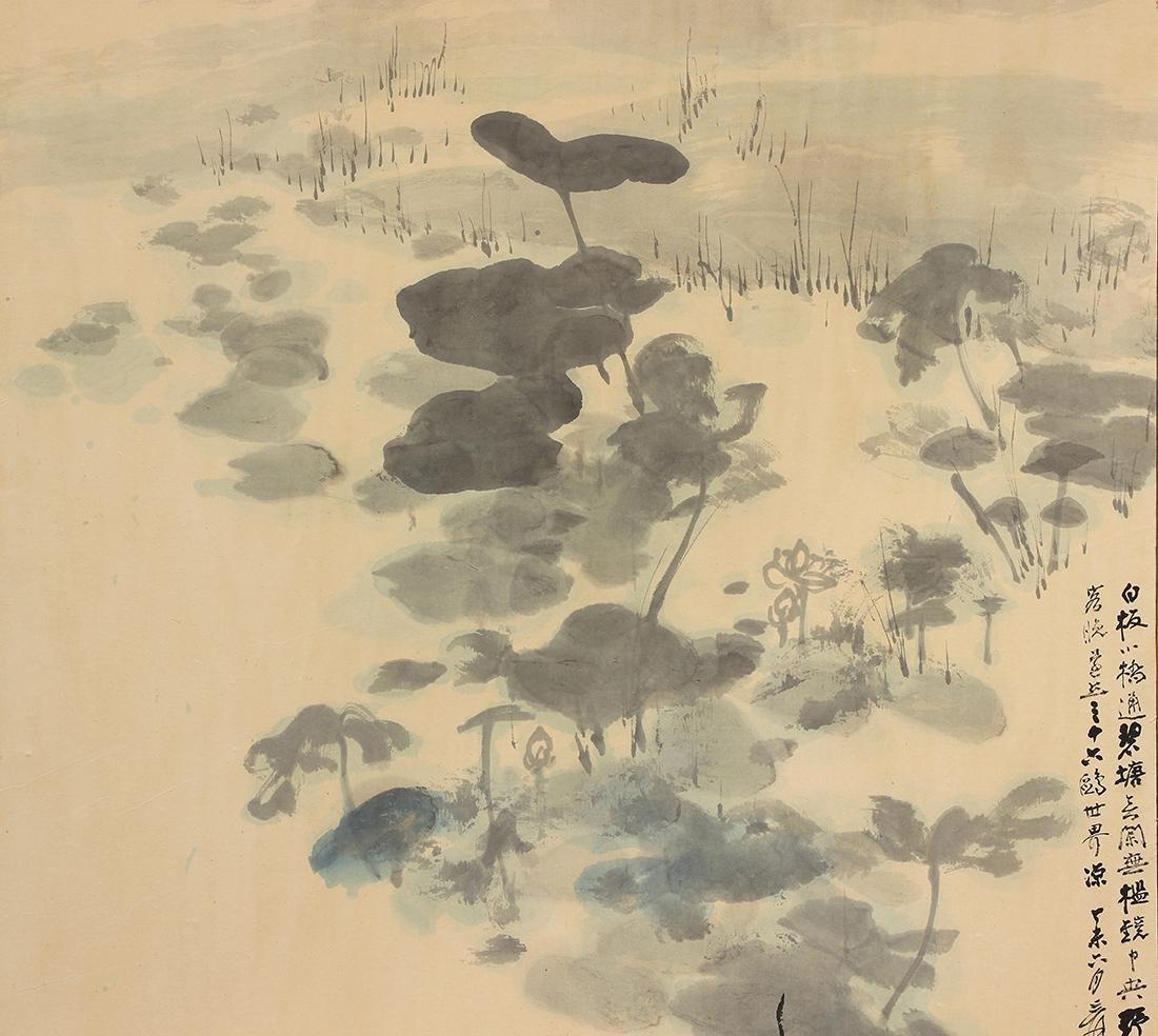 Zhang Daqian/Chang Dai-chien, The Lotus Pond - 7