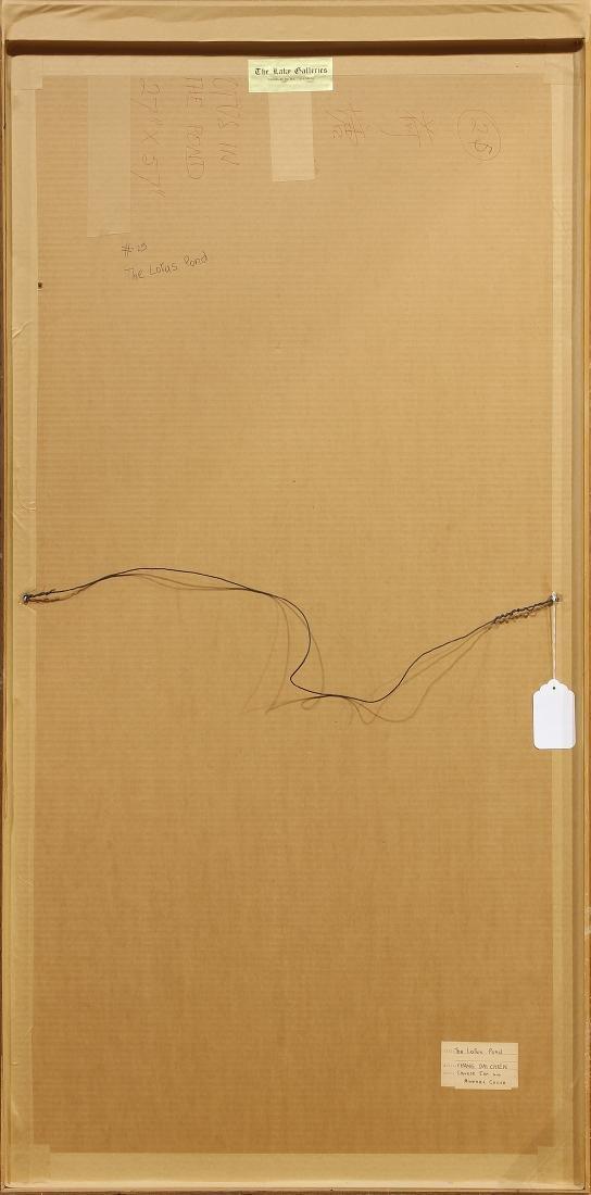 Zhang Daqian/Chang Dai-chien, The Lotus Pond - 8