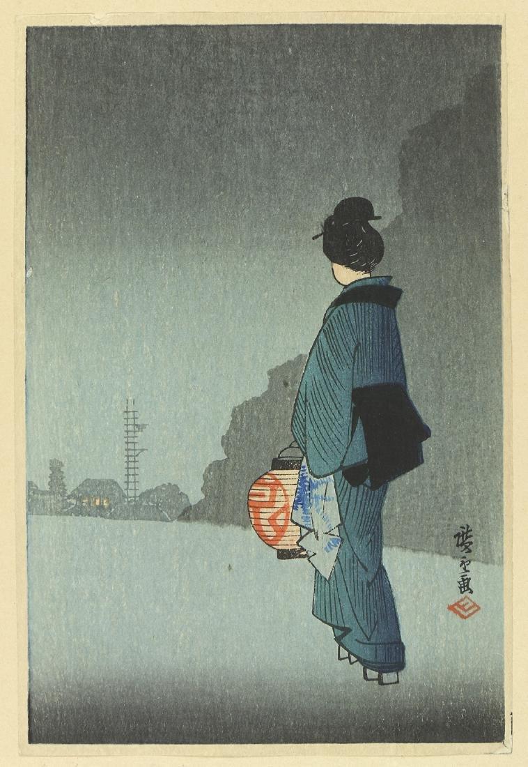 Japanese Woodblock Prints:, Hiroshige, Shotei - 2