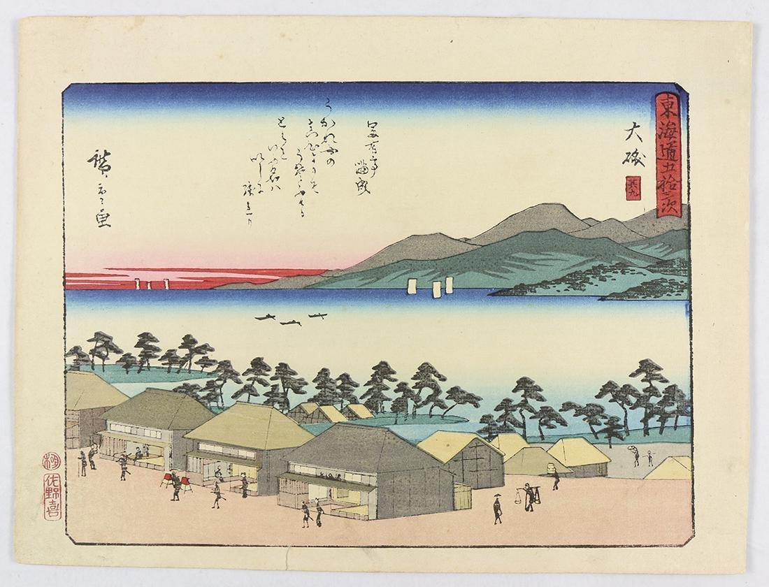 Japanese Woodblock Prints:, Hiroshige, Shotei - 3
