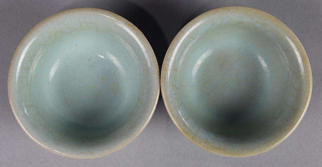 Chinese Guan-type Arrow Vase and Cups - 7