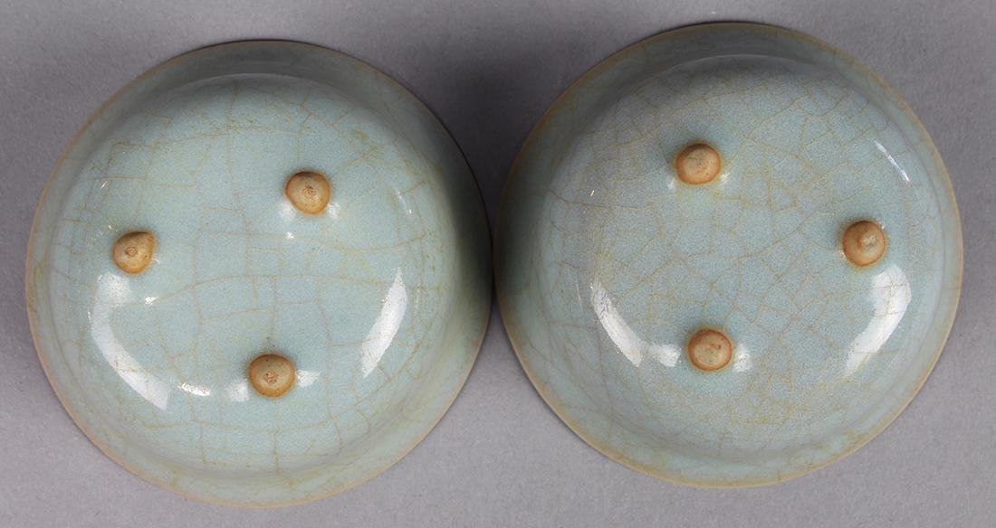 Chinese Guan-type Arrow Vase and Cups - 8