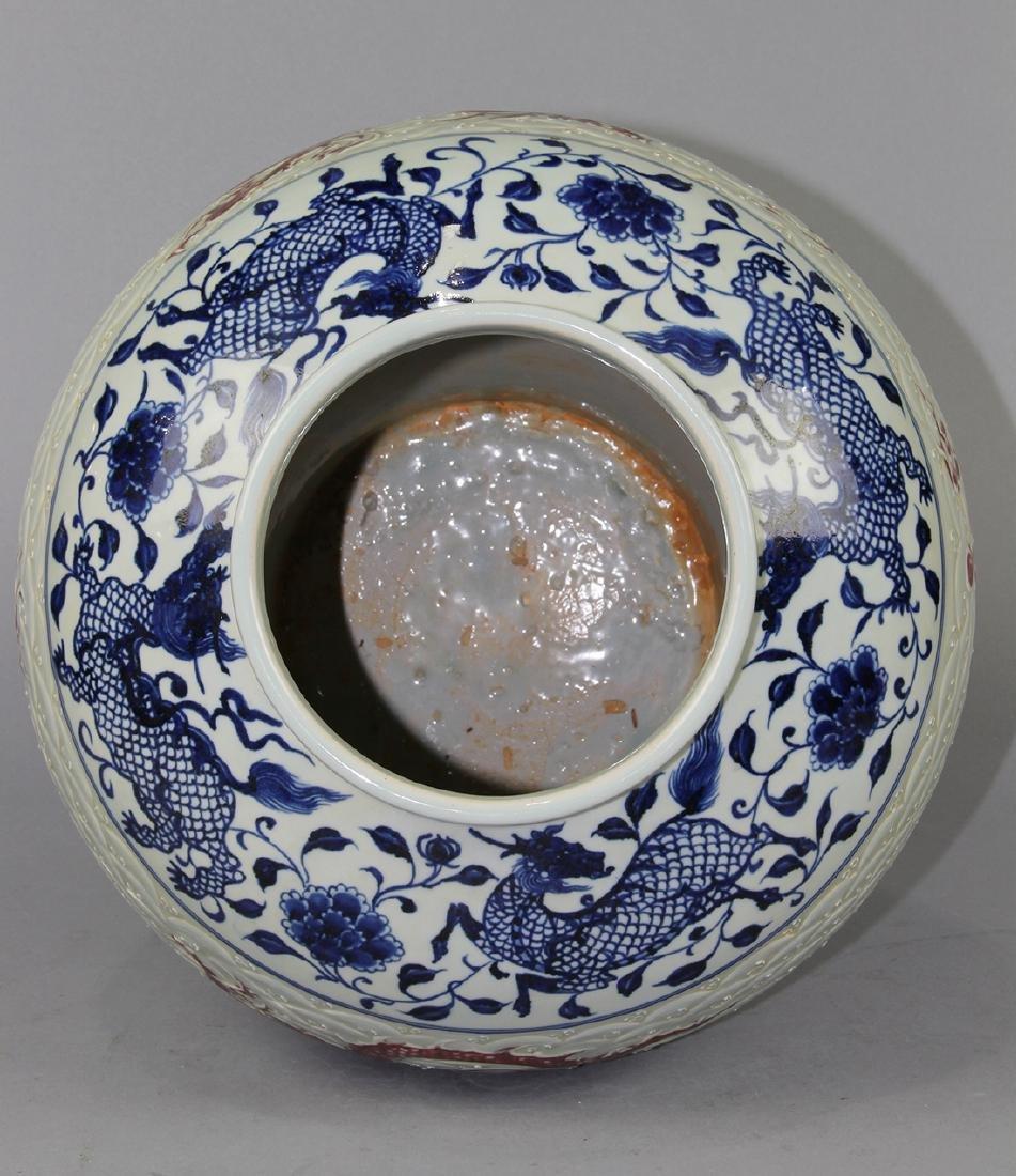 Chinese Underglaze Blue/Red Porcelain Vase - 5