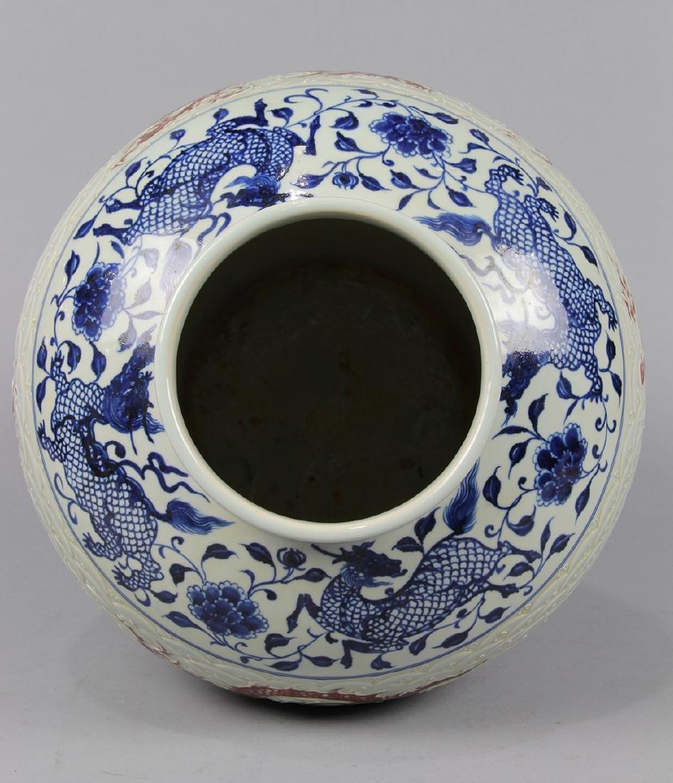 Chinese Underglaze Blue/Red Porcelain Vase - 6