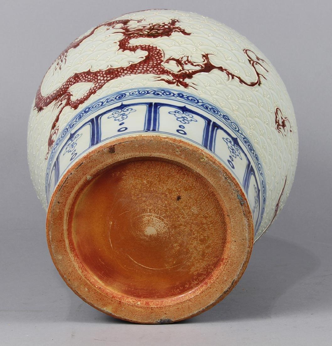 Chinese Underglaze Blue/Red Porcelain Vase - 7