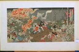 4545 SinoJapanese War Print Kokukimasa