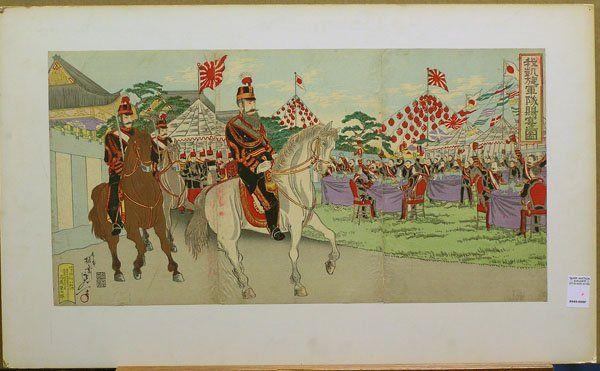 4546: Japanese Woodblock Triptych, Nobukazu
