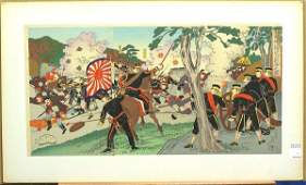 4547: Japanese Woodblock Triptych, Nobukazu