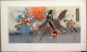4548 Japanese Woodblock Triptych Toshimitsu