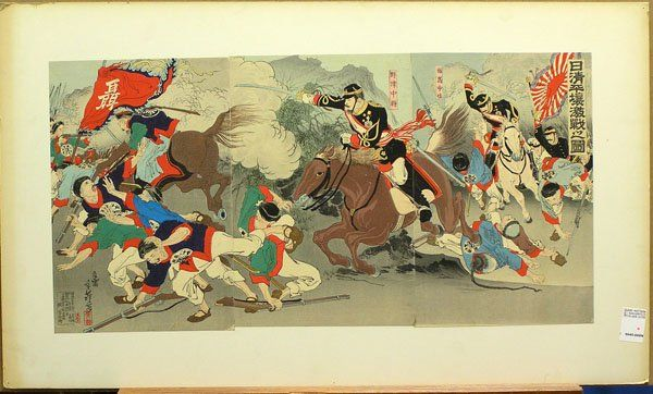 Japanese Woodblock Triptych, Toshihide