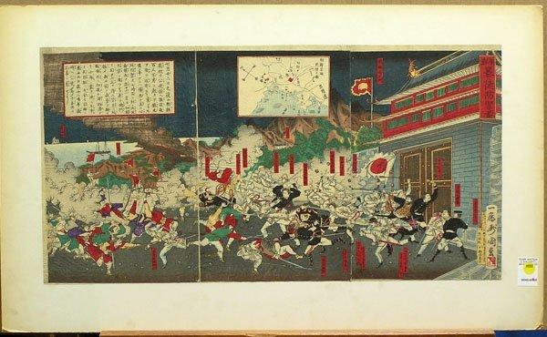 4550: Sino-Japanese War Print Triptych