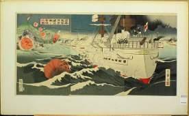 4551 Japanese Woodblock Triptych Toshiaki
