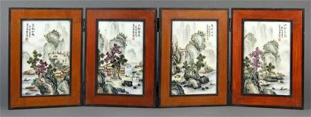 Chinese Small Table Screen with Porcelain Plaque