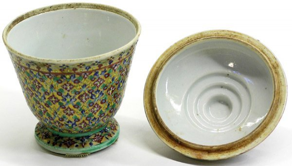 4001: Thai Market Chinese Export Porcelain
