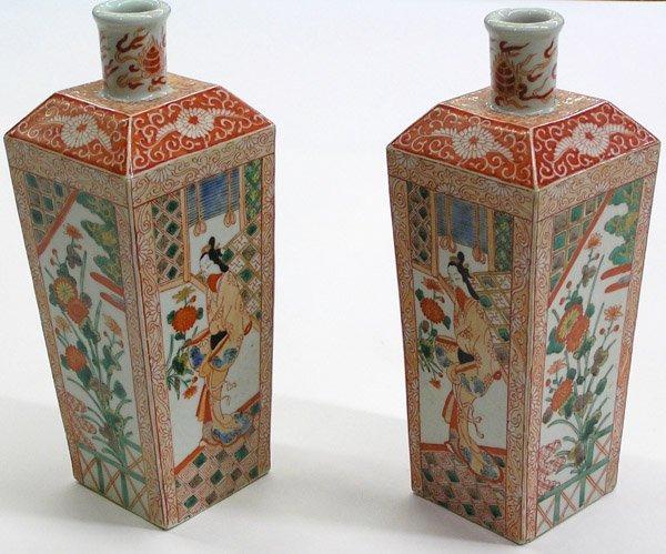 4006: Japanese-Style Kutani Bottles/Vases