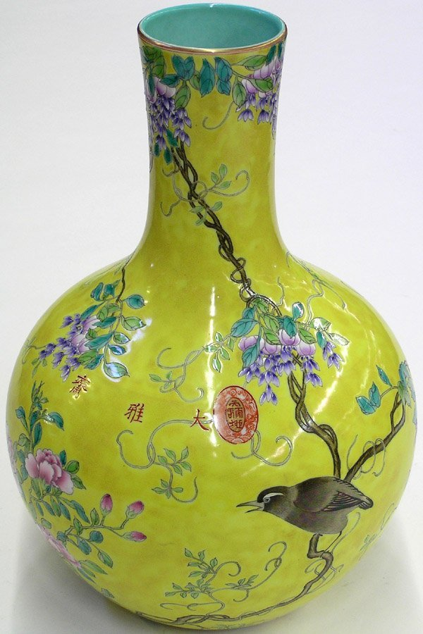4053: Chinese Polychrome Enamel Ceramic Vase