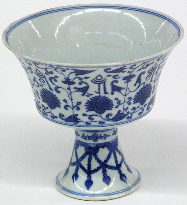 6652: Chinese Underglaze Blue Painted Bowl