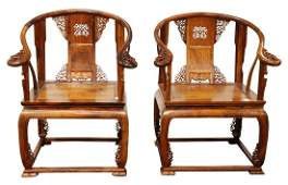 Chinese Huanghuali Armchairs