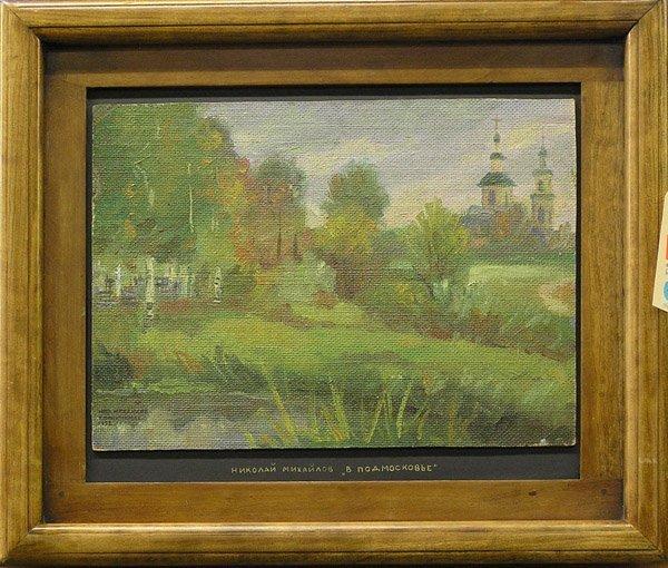 6: painting Russian Nikolai Michailov