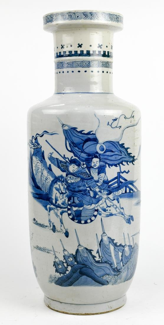 Chinese Blue-and-White Rouleau Vase, Battle