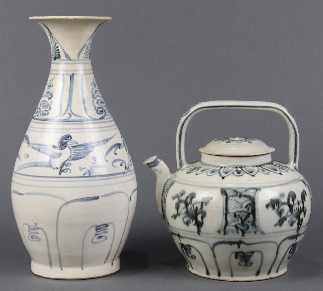 Vietnamese Blue-and-White Ewer/Bottle Vase