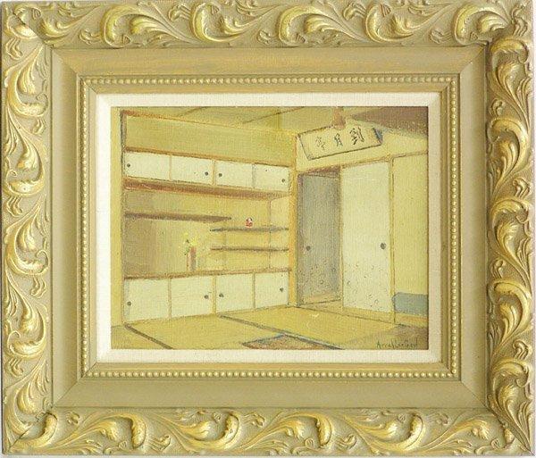 6010: Painting, Arrah Lee Gaul, American