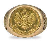 Russian gold coin and 14k yellow gold ring