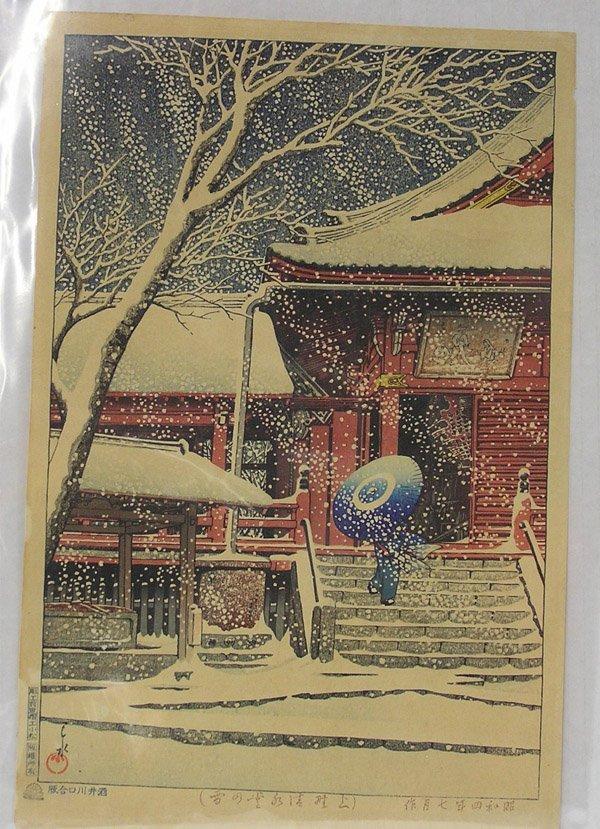 6478: Hasui Print, Higashi at Hirakata, 1945