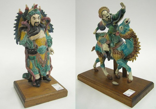 4065: Chinese Glazed Figural Roof Tiles