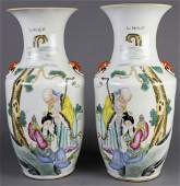 (Lot of 2) Pair of Chinese enameled porcelain vases