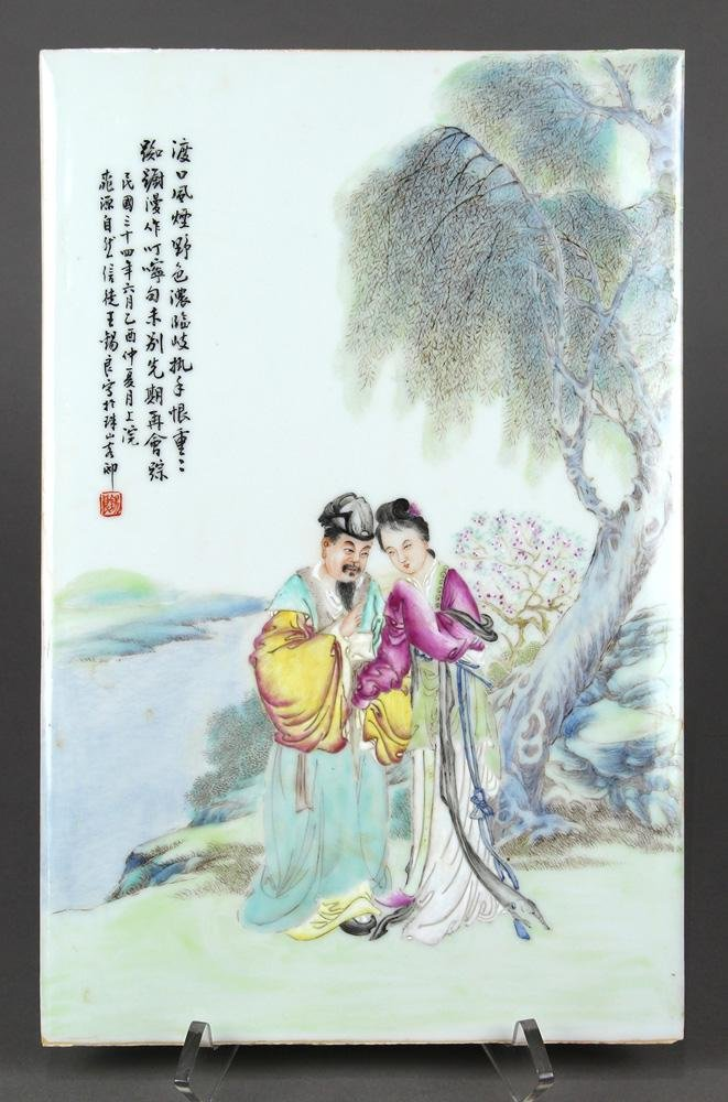 Chinese Porcelain Plaque, Beauty and Scholar