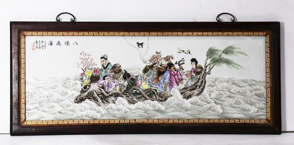 Chinese Porcelain Plaque