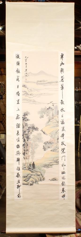 Chinese Scroll, Manner Wu Hufan