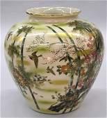 6083: Japanese vase, Kutani, Satsuma