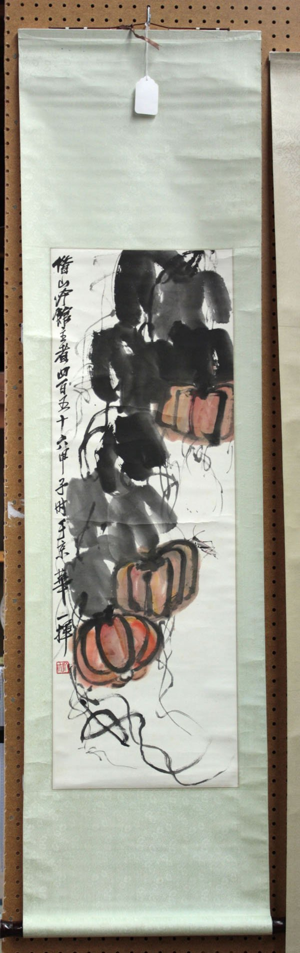 2323: Chinese scroll, Qi Baishi