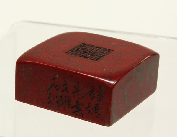 2491: Chinese 'Chicken's Blood' Seal