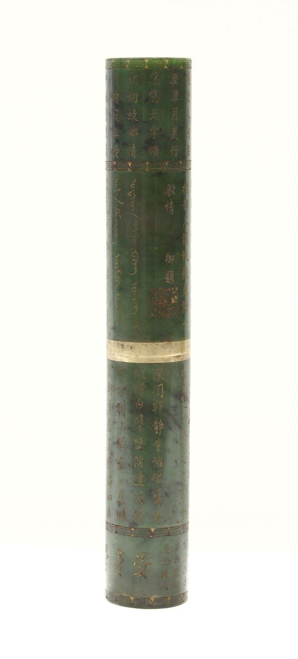 2499: Chinese Manchu Jade Edict Scroll Holder