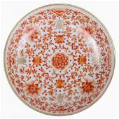 Chinese Copper-red Porcelain Bowl