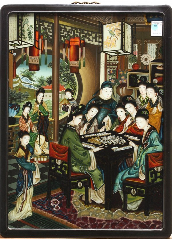 121: Chinese Painted Reverse Glass, Beauties
