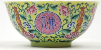 A Famille Rose Yellow-Ground 'Fo Ri Chang Ming' Bowl,
