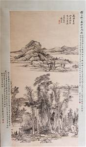 Qian Weicheng (Chinese, 1720 - 1772), Landscape, ink on