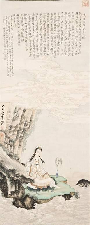 Attributed to Zhang Daqian (Chinese 1899-1983), Guanyin