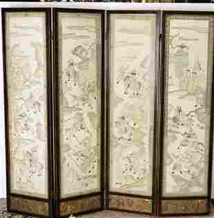 A Chinese four panel kesi silk embroidery screen